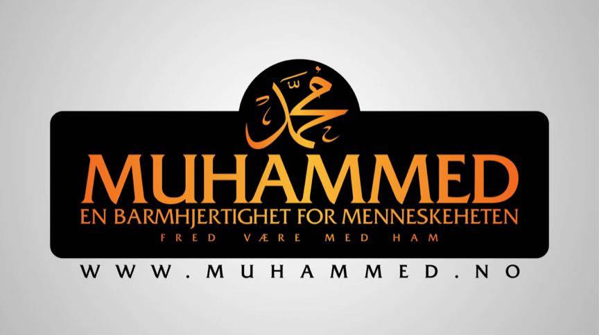 Muhammed-En-Barmhjertighet-for-menneskeheten